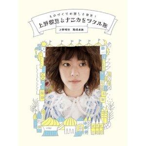 KAUNIS_keisai_20120427.jpg