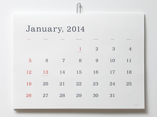 kasai_kaoru_calendar2014-1.jpg