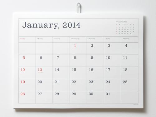 kasai_kaoru_calendar2014-2.jpg