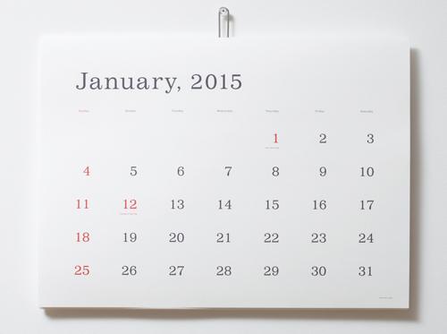 kasai_kaoru_calendar2015-1.jpg