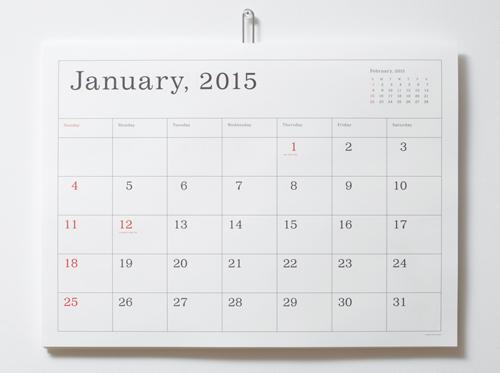 kasai_kaoru_calendar2015-2.jpg