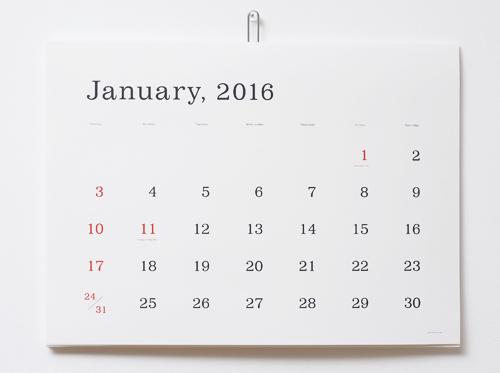 kasai_kaoru_calendar2016-1.jpg