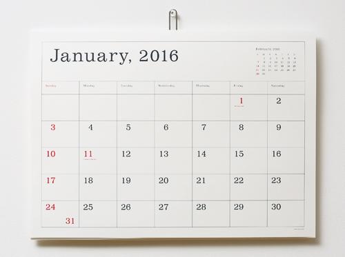 kasai_kaoru_calendar2016-2.jpg