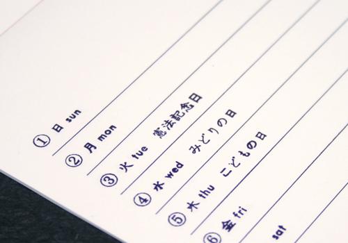 tachibana2011_500350-01.jpg
