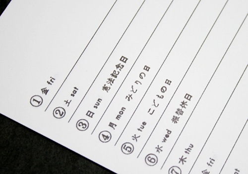 tachibanafumio2015_500350-01.jpg